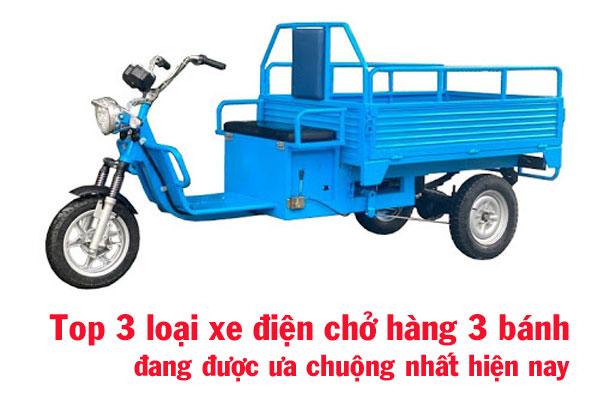 xe điện chở hàng 3 bánh